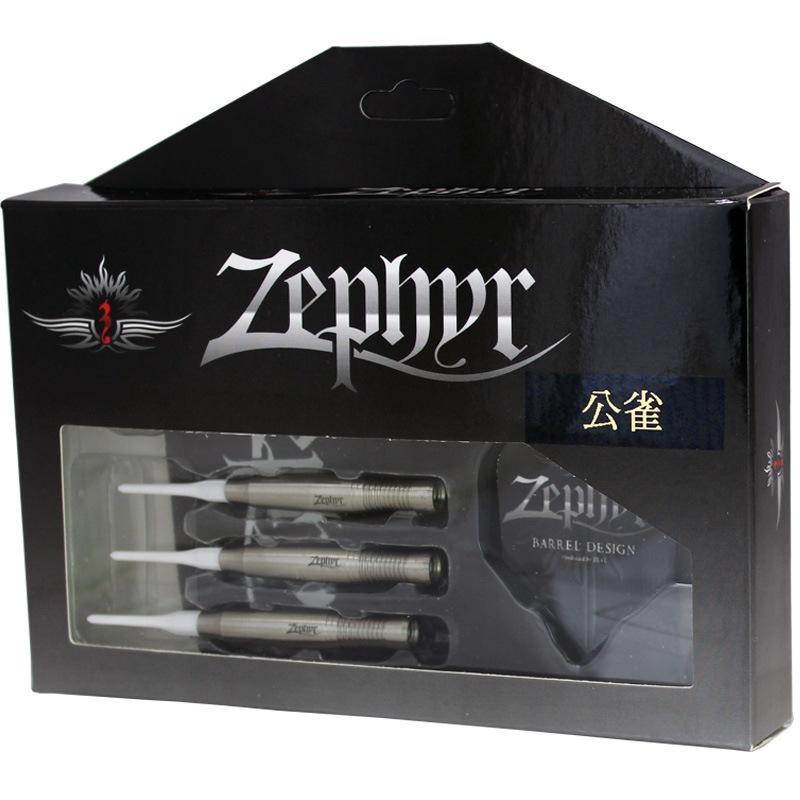 【Zephyr】 公雀 ゼファー ソフトダーツ クジャク 菅原公一モデル 4BA