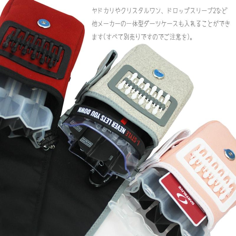 【OUTLINE】 GRANDE アウトライン グランデダーツケース プレイヤーモデル 小野恵太モデル ピンクベース