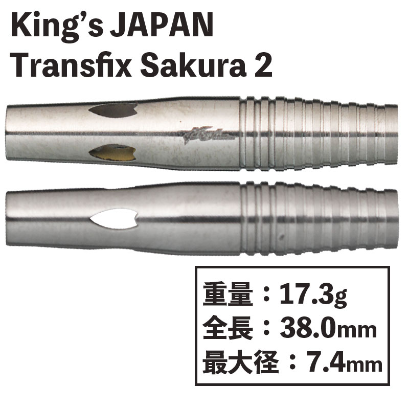 【King's JAPAN】 Transfix Sakura2 キングスジャパン トランスフィックス サクラ2 宮副 桜