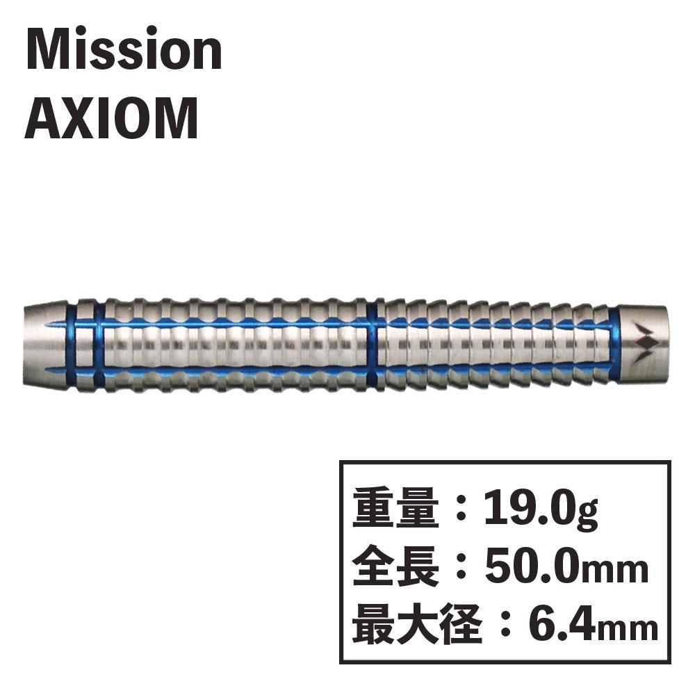 【Mission】AXIOM アクシアム 21g ミッション ダーツ
