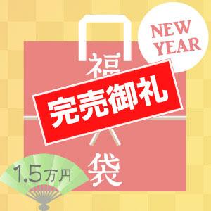 【福袋】2017年ダーツ福袋レッド15000円『3万円相当以上♪』※1月4日以降発送
