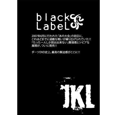 ※棚替えセール※30%OFF!!ダーツDVD BLACK LABEL【burn.2007 セミファイナルJKLブロック】