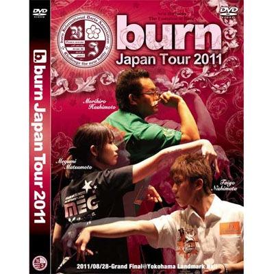【送料無料】 「burn. JAPAN TOUR 2011」 ダーツDVD