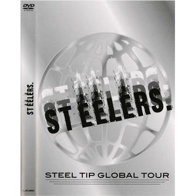 ダーツDVD【STEELERS】スティーラーズ ハードダーツトーナメント