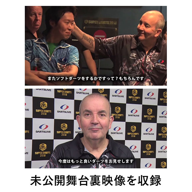 【DVD】 SUPER DARTS VOL.9 ダーツ ブルーレイ スーパーダーツ 2018