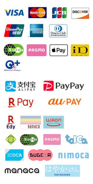 現金、VISA、JCB、各種クレジットカード、Pasmo、Suica、交通系IC、電子マネー、paypay他