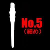 No.5(�ʥ�С��ե�����)