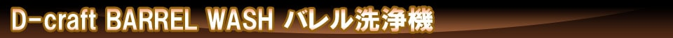 【L-style】 シャンパンリングBack Balance バックバランス