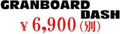 GRANBORD2 \19,8000