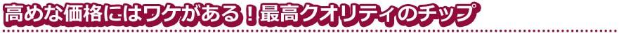 【Monster】VOLCAN ヴォルカン 限定生産 モンスターダーツ 舛岡尚モデル