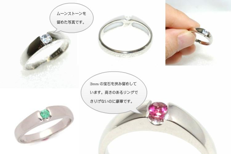 遺骨指輪メモリアルリング