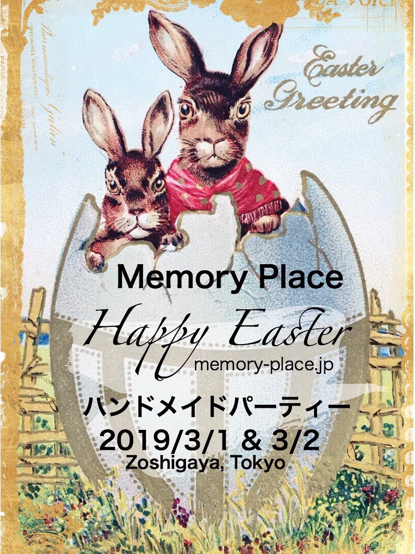 Happy Easter ハンドメイドパーティー