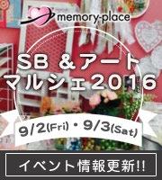 2016_marche