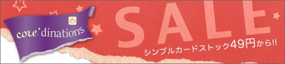 Coredinations_sale
