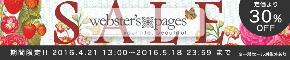 websterspages_sale