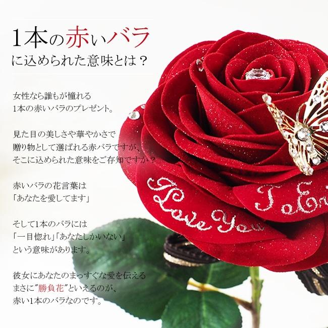 枯れないお名前・メッセージ入りのバラ サプライズポイント!