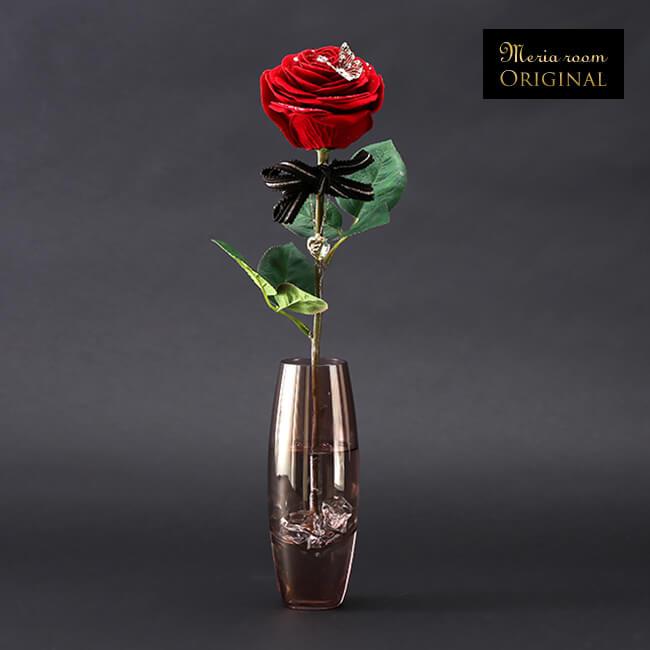 選べる3タイプ!枯れずに飾れる一輪の赤バラ