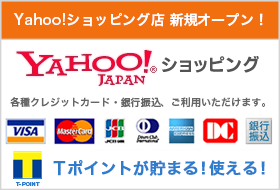メッシュシートドットコム Yahooショッピング