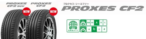 PROXES CF2 SUV