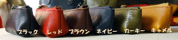 4db309f5751c 本革(牛革) 財布 コインケース 二重蛇腹のお財布 小銭入れ ...