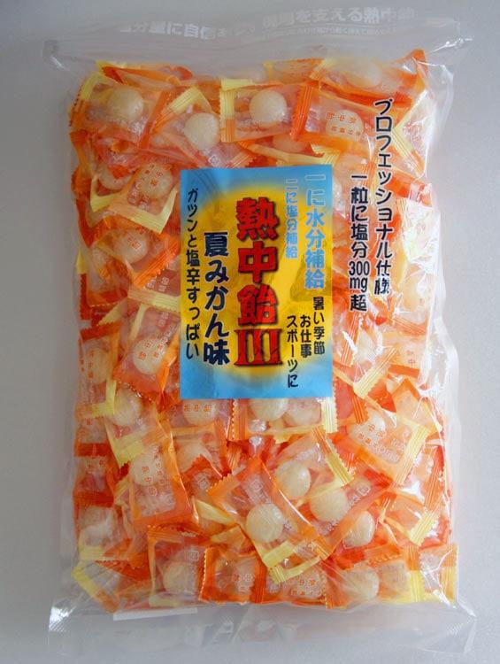 手造りの飴 『地釜本造り』熱中飴3 夏みかん味(塩飴)(業務用・大袋)井関食品