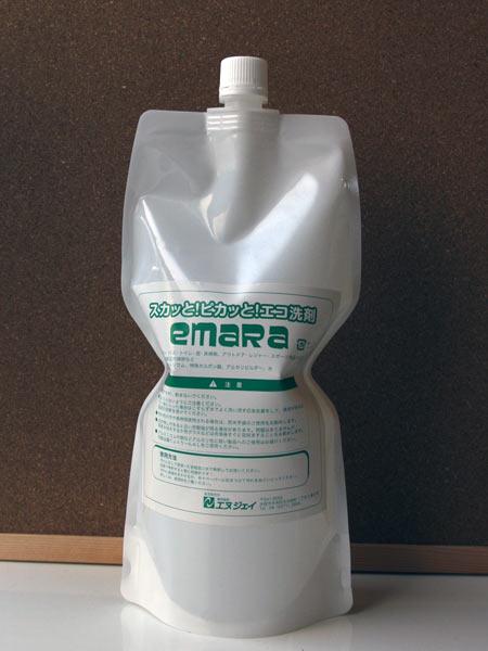 アルカリ還元洗浄剤