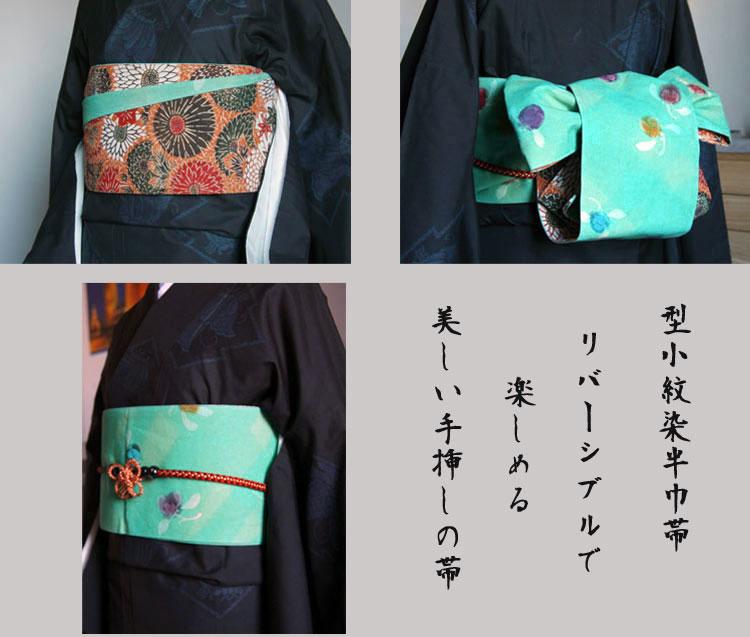 菊青海/とび色蘭の柄