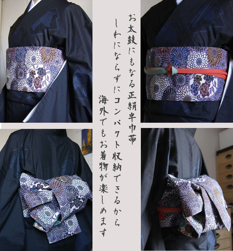 菊青海/丸紋