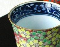京焼・清水焼桜花紋ワイングラス(桜のワインカップ)