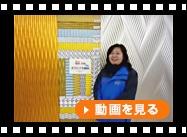 華飾市場2F MDF装飾ボード展示のご案内