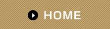 天井装飾材専門通販サイトのホームページへ