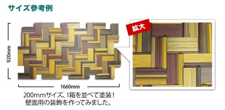 並べて壁の装飾したりなどDIYや工作材料として大好評の商品です。