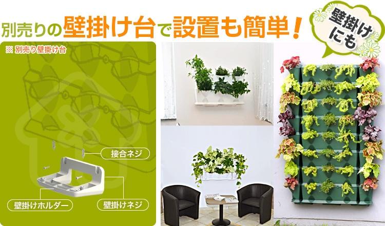 別売りのの壁掛け台で設置も簡単!