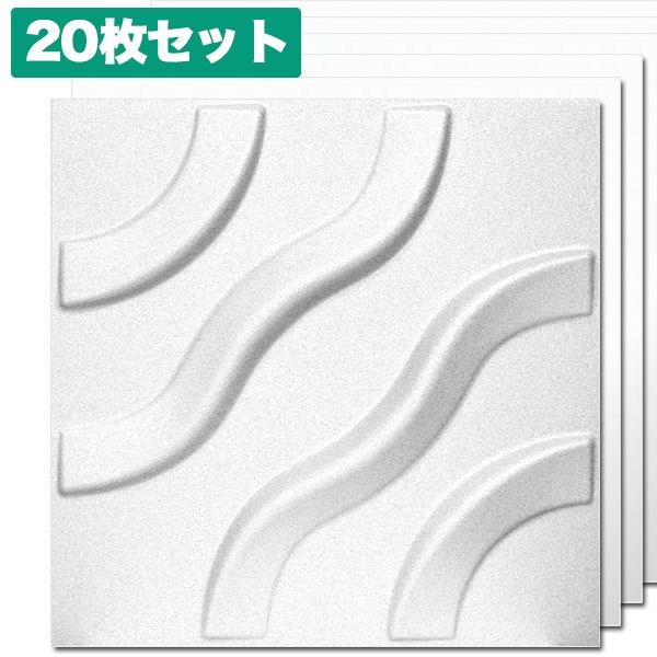 【NDB306F20】3Dボード(難燃仕様)20枚セット:1枚あたり346  円