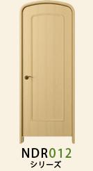 ハーフオーバルドアNDR012シリーズ
