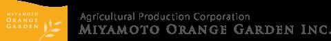 MIYAMOTO ORANGE GARDEN INC