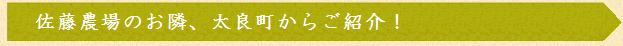 ���ɤ��餪�Τ餻