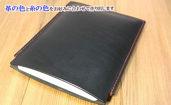 栃木レザー電子ブックリーダーカバー楽天koboTouchrコボ(ケース/スリーブ)送料無料
