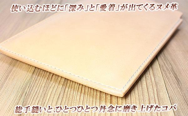 栃木レザー電子ブックリーダーカバー楽天kobogloコボ(ケース/スリーブ)送料無料