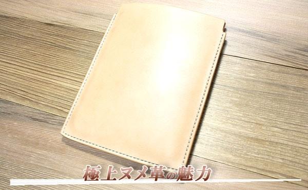 栃木レザータブレット用カバーGoogleNexus7ネクサスセブン(ケース/スリーブ)送料無料