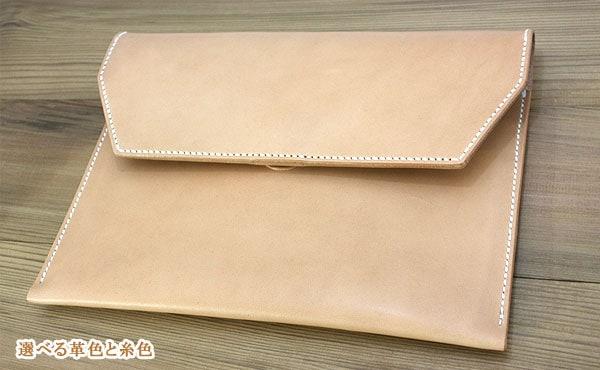 栃木レザーiPadカバー(Apple/iPad2)(ケース/スリーブ)【オーダーメイド お好みの革色糸色選べます】送料無料