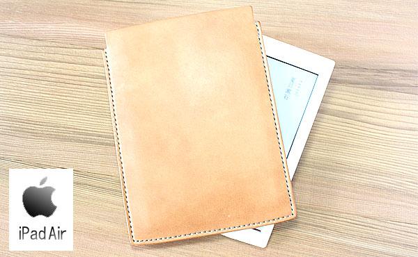栃木レザーiPadAirカバー(Apple/iPadAir)(ケース/スリーブ)【オーダーメイド お好みの革色糸色選べます】