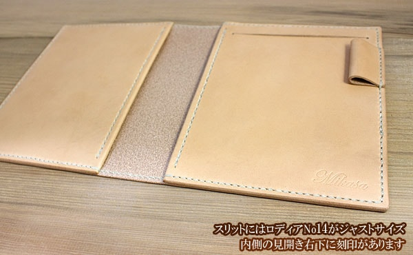 栃木レザーノートカバー14サイズ