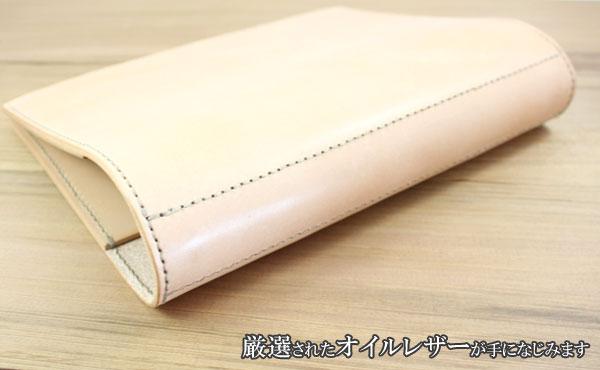 レザーシステム手帳A5サイズ