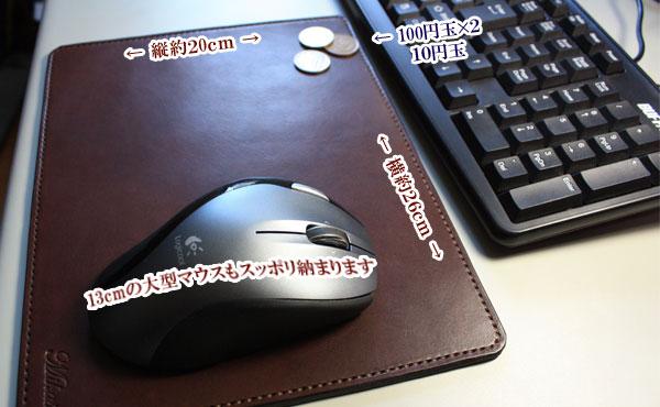 栃木レザーマウスパッドリバーシブル大型