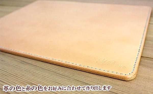 栃木レザーマウスパッドの色をお好みで