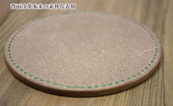 印鑑マット(捺印マット)丸型