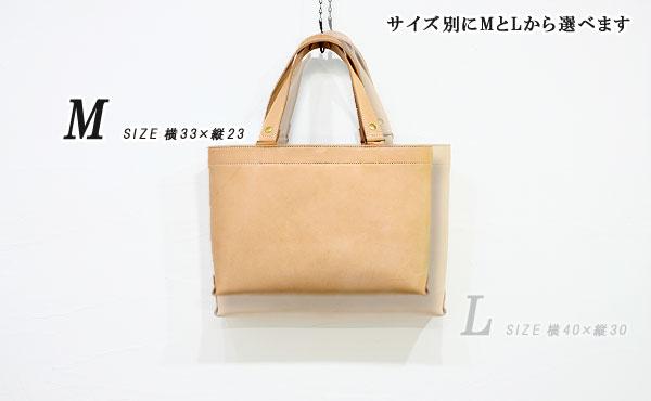 栃木レザートートバッグ【オーダーメイド お好みの革色糸色選べます】送料無料