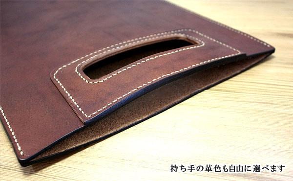 栃木レザークラッチバッグ【オーダーメイド お好みの革色糸色選べます】送料無料