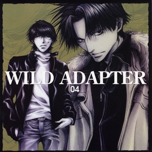 ドラマCD『WILD ADAPTER-04』